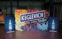 Keglevich Base Eco - Primafila Group Pubblicità ed Allestimenti