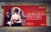 cartellonistica pubblicità piemonte museo
