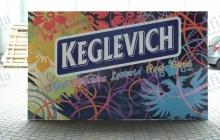 Keglevich Cartellonistica - Primafila Group Pubblicità ed Allestimenti